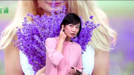 【現代精油協會】李冠儀聽力師-精油與聽力保健