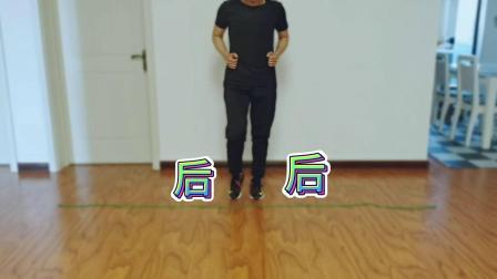 四年级体育《脚下灵活性练习》张立芳