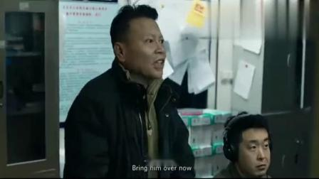 解救吾先生:警方成功抓捕绑匪华子,手雷的保险已经被华子打开了.mp4