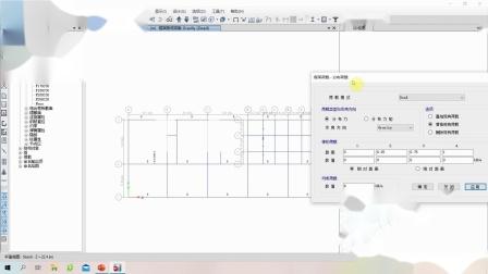 ETABS混凝土框架-剪力墙结构