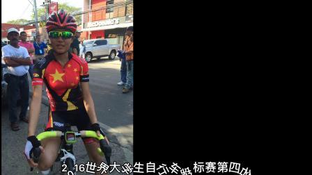 广西体育高等专科学校休闲体育专业宣传视频