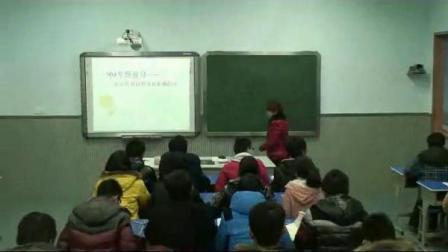 苏教版高中生物必修一第二节  光合作用光合作用的过程-姜老师_优质课教学视频(配课件教案)