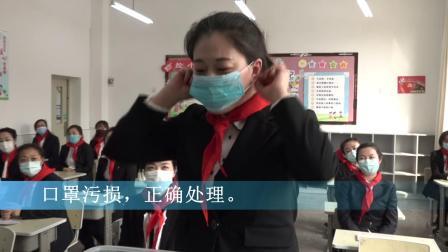 东昌区江南小学疫情防控应急演练