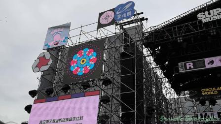 【Strawberry Alice】2019上海草莓音乐节:碧桂园·草莓舞台:15:38:草莓舞台开演前手机随拍,2019-04-27 瑞可碧橄榄球运动俱乐部