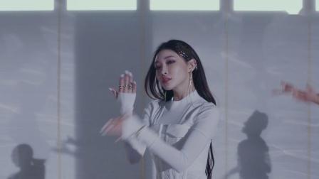 [杨晃]韩国女歌手金请夏CHUNG HA全新舞蹈版单曲 Stay Tonight