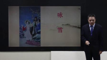 初一语文:《〈世说新语〉二则—陈太丘与友期行》鉴赏,直击中考