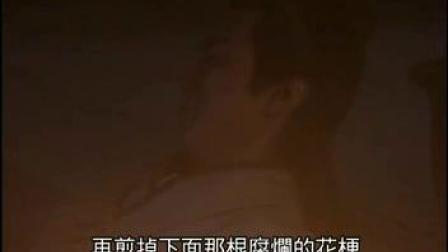 禅师经典话语-01.mp4