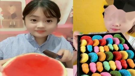 萌姐吃播:西瓜果冻布丁、彩色巧克力橘子,看着就有食欲