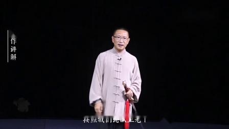 杨氏太极剑第20式-怀中抱月.mp4
