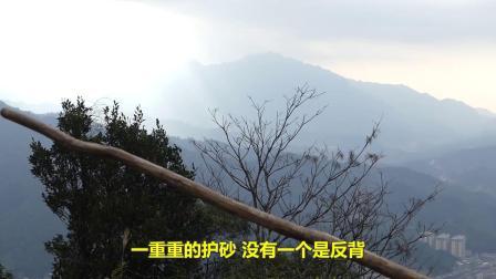 韦昭尤:书上才能看到的一统江山风水宝地