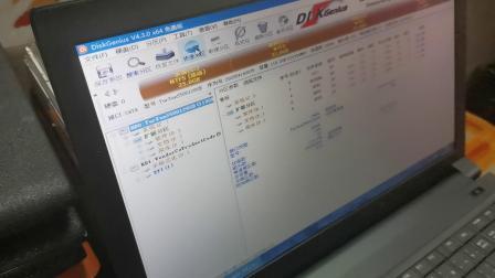 微PE安装系统教程