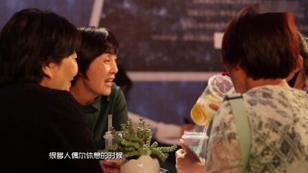 【星座之约奶茶宣传片】视频
