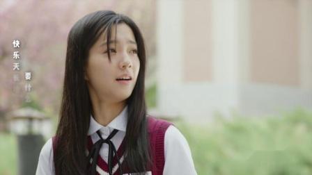 庄达菲 - 我的刺猬女孩