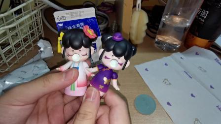 和王姐一起开盲盒(1)