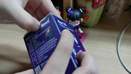 与王姐一起开盲盒(2)
