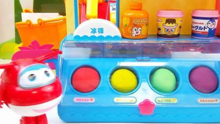 超级飞侠乐迪制作冰淇淋 儿童过家家玩具视频