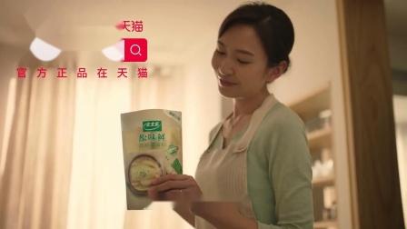 雀巢太太乐原味鲜 天猫有售
