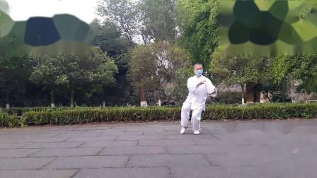 20200430_073819魏友福老师晨练 太极拳