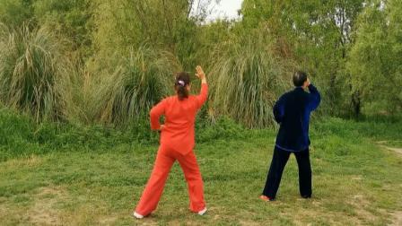 989-32式陈式太极拳六段双人表演