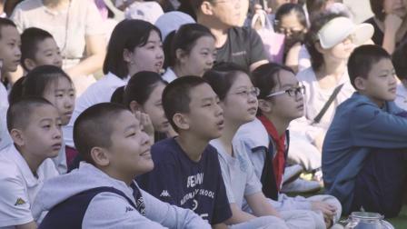北京十一晋元中学2019年开学典礼