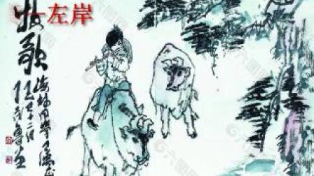 《牧歌》葫芦丝独奏—左岸