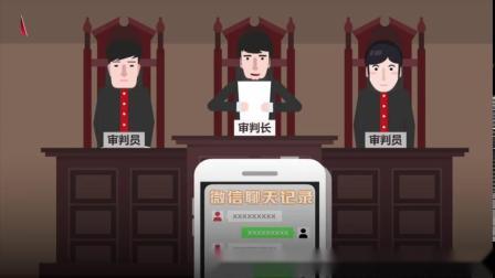 微博、微信、短信可作为诉讼证据了!啥是电子证据 咋辨真伪? via@新京报动新闻