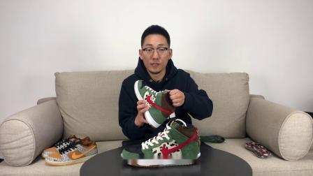 大格球鞋视频--第100期 dunk sb遛狗&石斑
