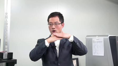 夏春光:科技改变世界,中国需要真正的硬科技 | 艾问硬科技特辑