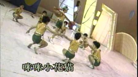 儿歌花仙子 第10集 精修版