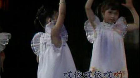 儿歌花仙子 第13集 精修版