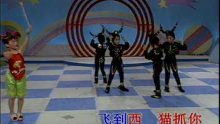 儿歌花仙子 第14集 精修版