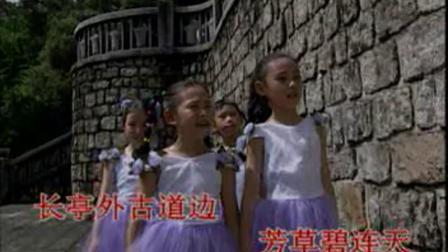 儿歌花仙子 第37集 精修版