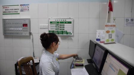 成都市武侯区人民医院应急能力视频(急诊科)