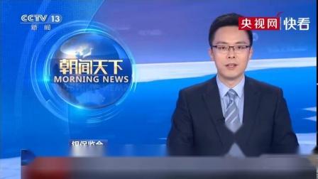 """【:高度关注】近期,中国银行""""原油宝""""产品投资出现较大亏损,引起市场和舆论的广泛关注,大批投资人向当地的银保监局递交了投诉材料。在4月30日..."""