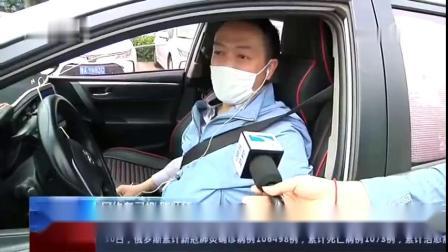 【 一切都在慢慢好起来!】4月30日,暂停服务近100天的多家网约车平台,在武汉重启运营。除了车内消毒,网约车司机还需进行人脸识别认证,检测...