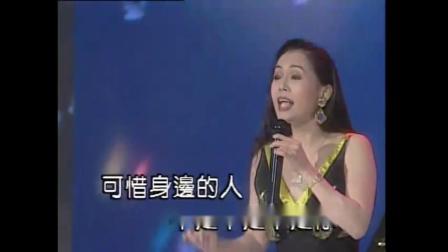 陳小雲 愛情恰恰 杯中影 相逢後壁溝 歌聲戀情 組曲