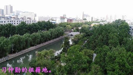 南襄盆地.邓州——2018.暑假出游