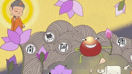 神奇的蓮霧芋圓豆腐.mp4