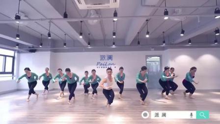 《古典舞身韵技巧组合》郭青天