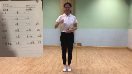 """小学体育与健康 三年级 第10课时  """"七彩阳光""""形体教学比赛 陈尧贤"""