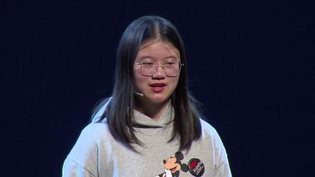每个想法都有改变世界的力量|Lin Zhan|TEDxXujiahui