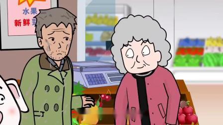 猪屁登正能量爷爷为什么让郝奶奶如此嫌弃看屁登如何帮爷爷解围