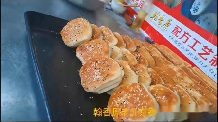 老北京芝麻饼烤箱是哪种牌子好学员现场操作核心料揭秘