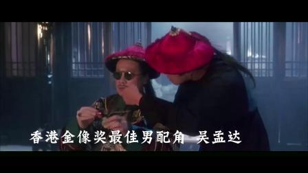 院线电影《备胎逆袭战3》招商宣传片