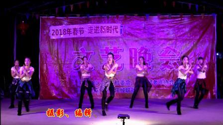 上林县双罗村老圩庄广场舞《玄鸟传说=最炫广场舞》01