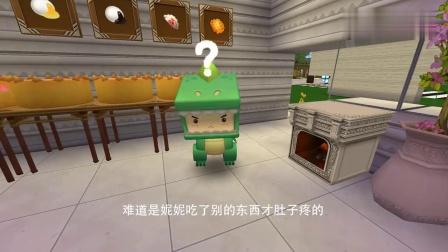 迷你世界:小表弟是黑心老板,他用劣质面粉做蛋糕,我要告诉妮妮!