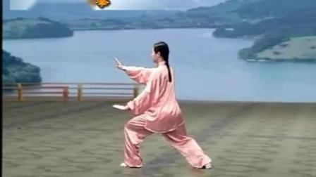 32式太极拳(吴阿敏--正面、背面)
