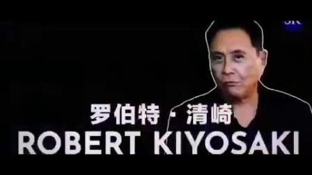 广州清琦会场的宣传小视频