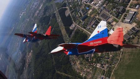俄罗斯空军雨燕飞行表演队成立29周年纪念