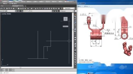 CAD二次开发高级命令三维建模实例.avi